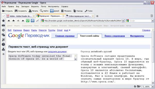 Переводчик Программа На Компьютер Без Интернета