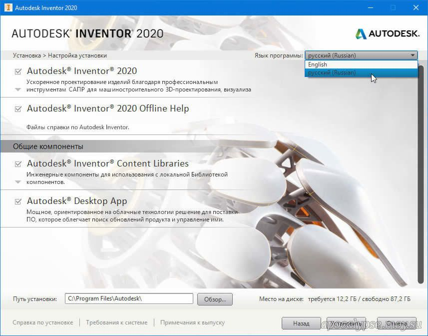 Autodesk Inventor - Форум - программы, игры, Windows, MS Office