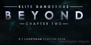 Elite Dangerous: Beyond - Chapter Two - Launch Livestream (June 28 @ 12:00 PM BST)