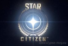 95-Star Citizen - Русский Новостной Дайджест Стар Ситизен