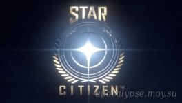 94-Star Citizen - Русский Новостной Дайджест Стар Ситизен