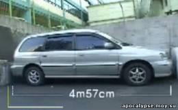 Как паркуются профи