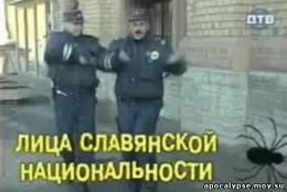 Лица славянской национальности)))