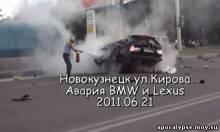 ДТП в Новокузнецк