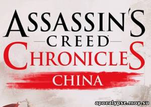 Видеообзор игры Assassin's Creed Chronicles: China