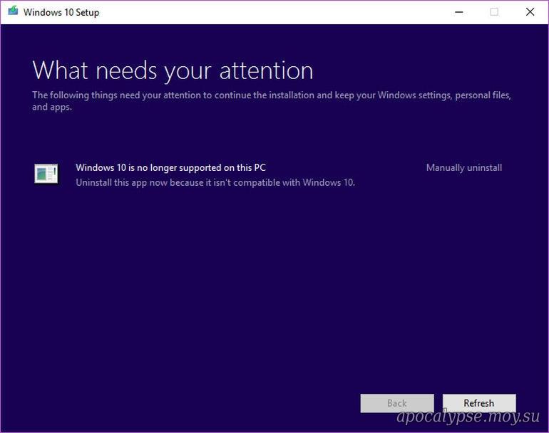 Microsoft прекращает поддержку Windows 10 на некоторых компьютерах - Каталог статей - Новости ПО